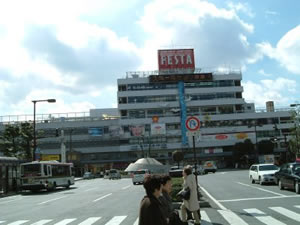 Accommodation&Himeji